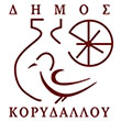 Δήμος Κορυδαλλού Λογότυπο